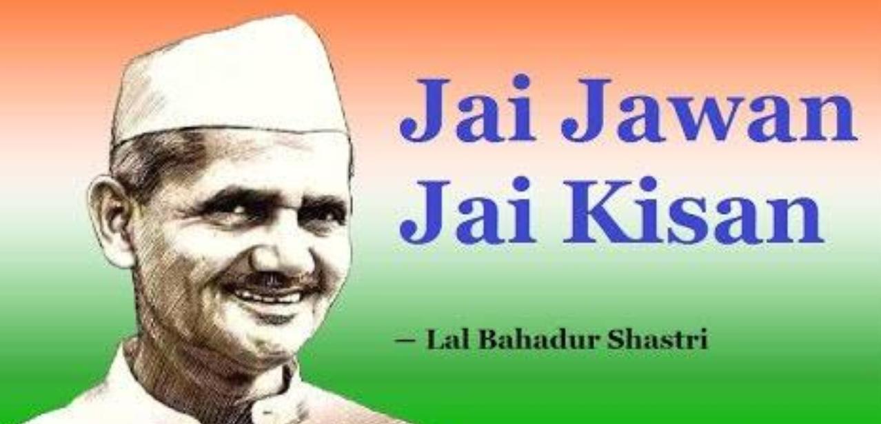 Lal Bahadur Shastri – Man Of Peace